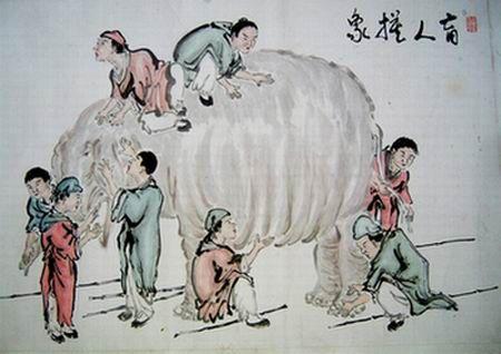chinese-blind-men-elephant-ethanwise